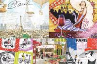 Designer Large Napkins Kit - Paris